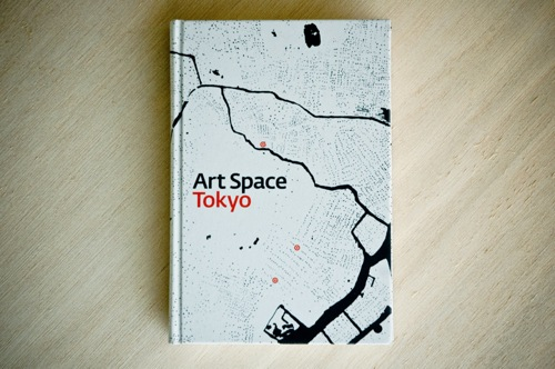 Craig Mod's Art Space Tokyo